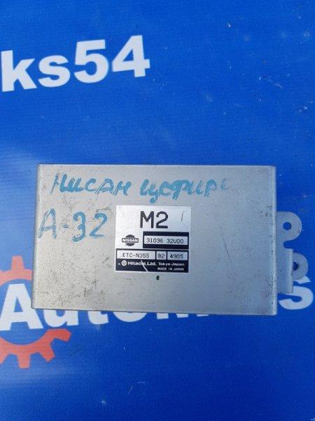 Блок управления акпп Nissan Cefiro A32