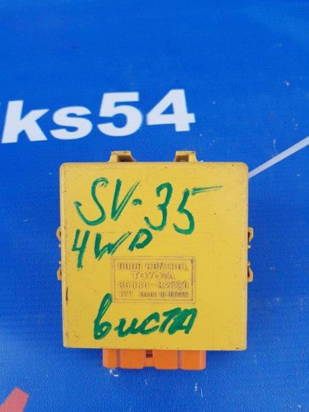 Блок управления дверьми Toyota Vista SV35 1994