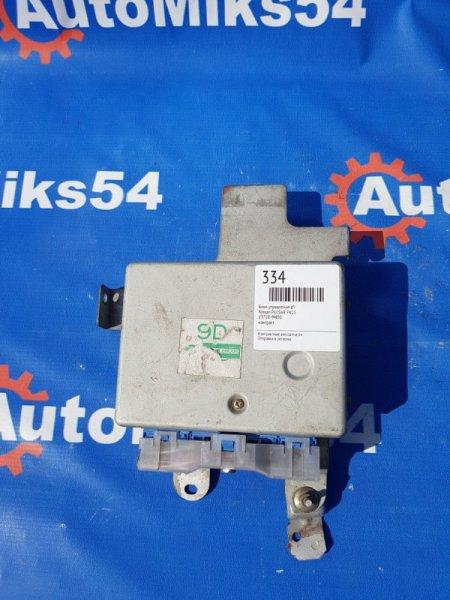 Блок управления efi Nissan Pulsar FN15