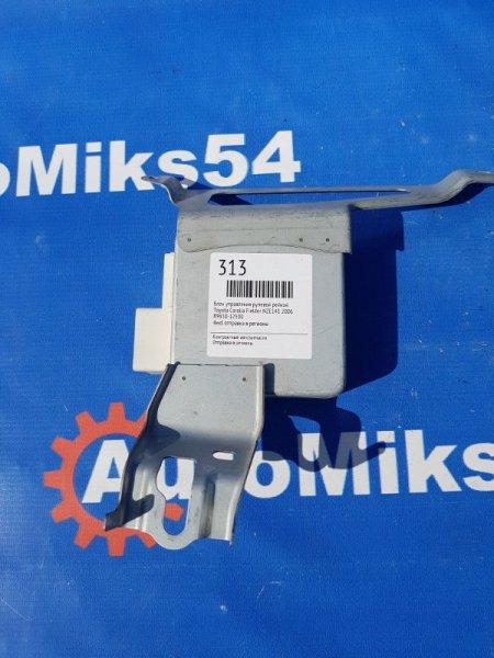 Блок управления рулевой рейкой Toyota Corolla Fielder NZE141 2006