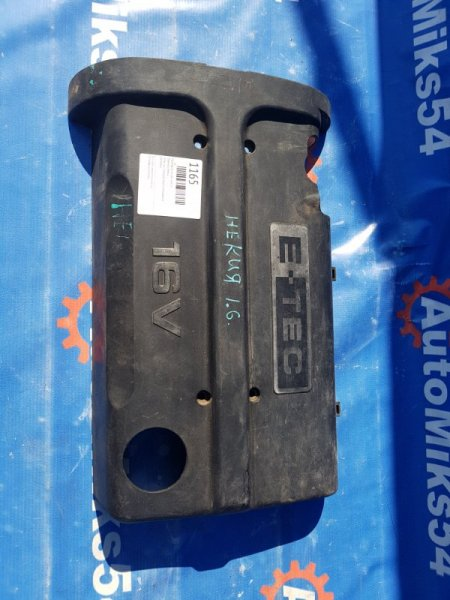 Накладка на двигатель Daewoo Nexia