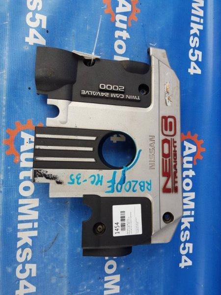 Накладка на двигатель Nissan Laurel HC35 RB20
