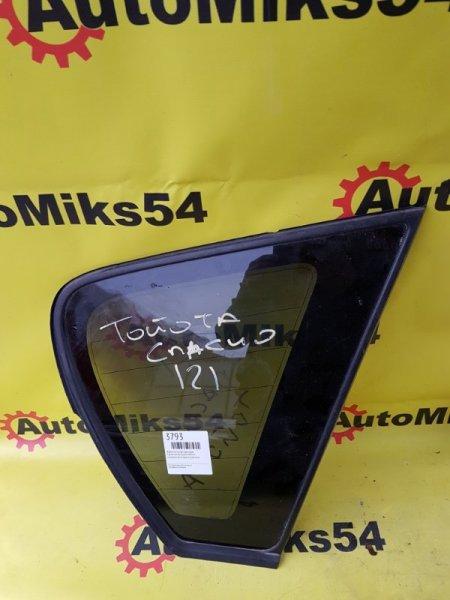 Форточка кузова Toyota Corolla Spacio NZE121 задняя правая