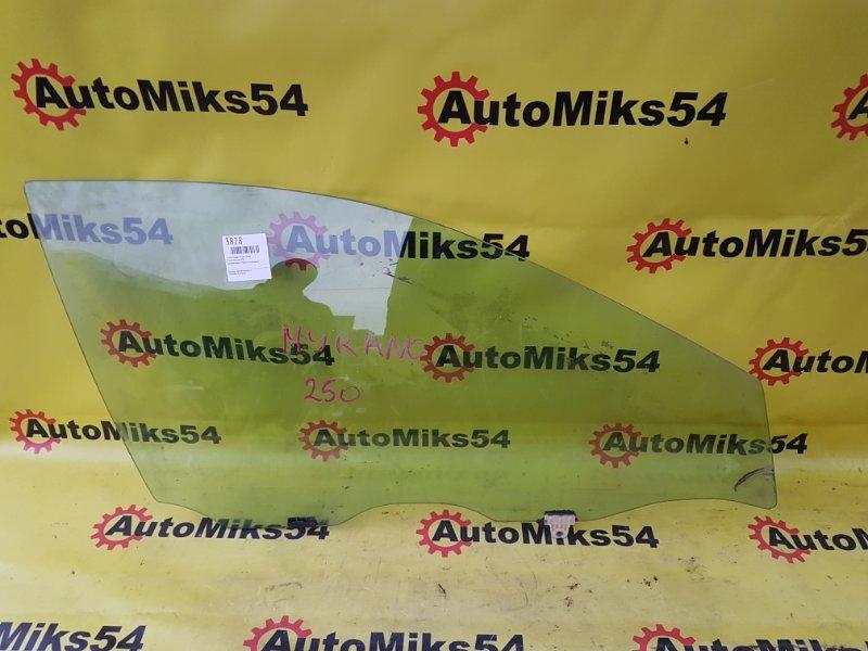 Стекло двери Nissan Murano Z50 переднее правое