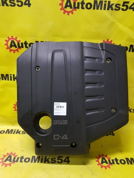Крышка двигателя Toyota Mark Ii GX110 1JZFSE
