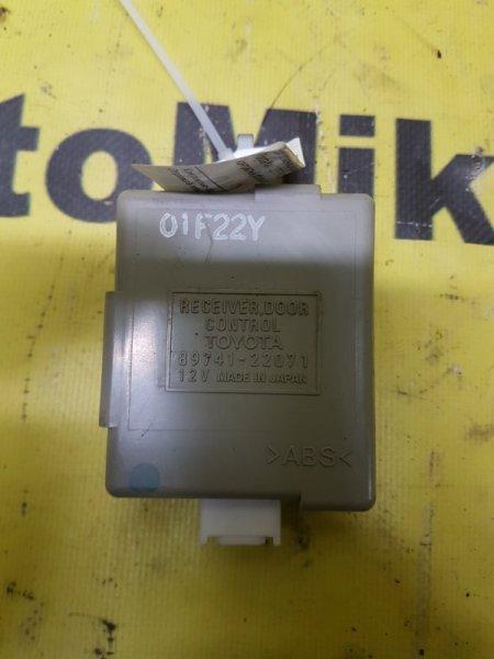 Блок управления центральным замком Toyota Mark Ii GX110 1JZFSE