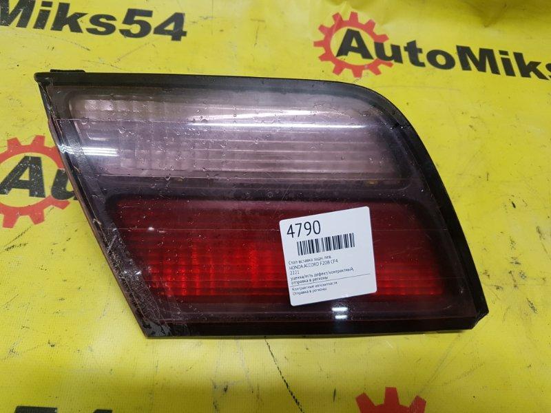 Стоп-вставка Honda Accord CF4 F20B задняя левая