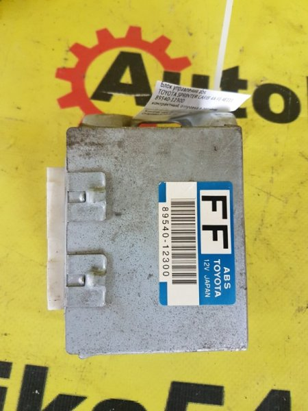 Блок управления abs Toyota Sprinter Carib AE111 4A-FE