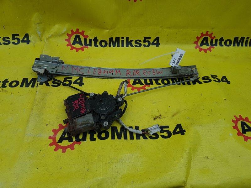 Стеклоподъемник Mitsubishi Legnum EC5W 6A13 1998 задний правый