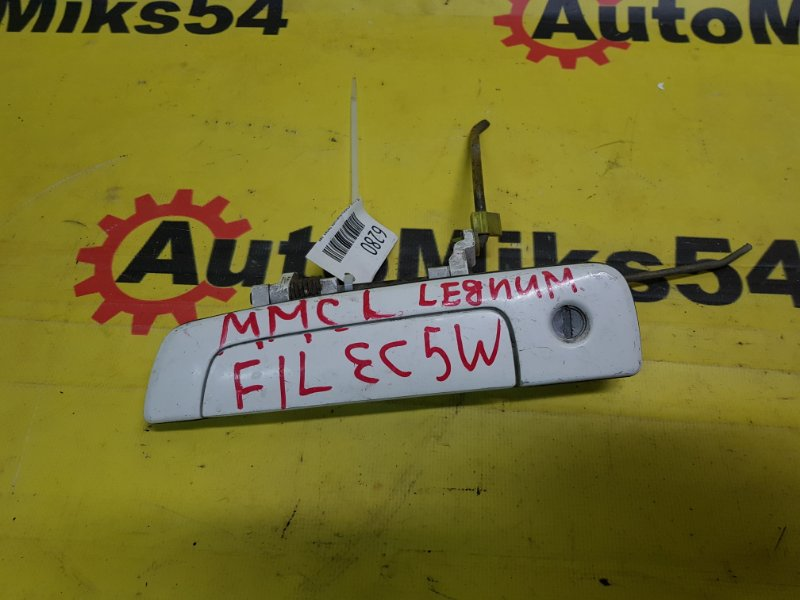 Ручка двери внешняя Mitsubishi Legnum EC5W передняя левая
