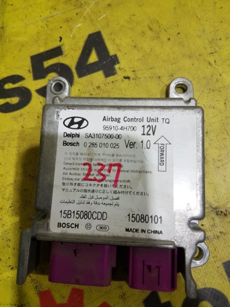 Блок управления аирбаг Hyundai Grand Starex H1 D4CB 2009