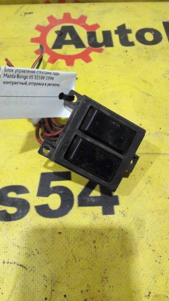 Блок управления стеклами Mazda Bongo SS58V D5 1994 задний