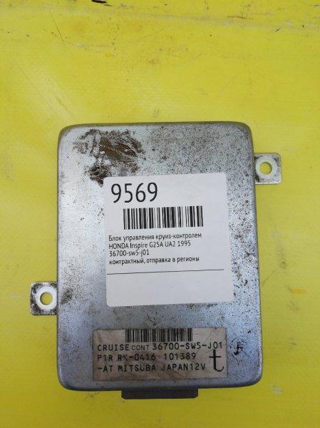 Блок управления круиз-контролем Honda Inspire UA2 G25A 1995