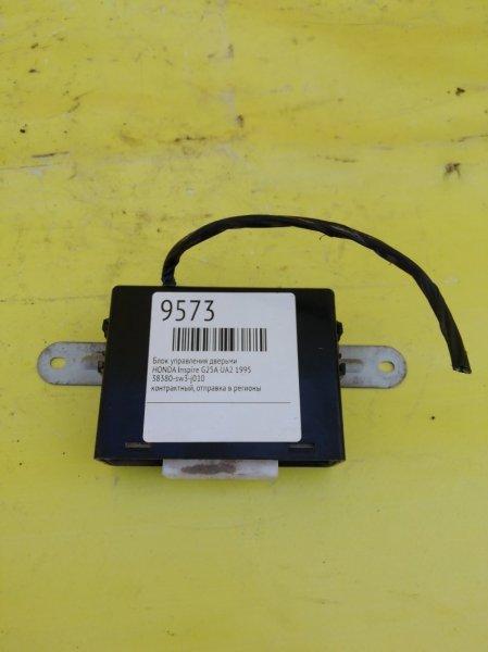 Блок управления дверьми Honda Inspire UA2 G25A 1995