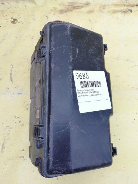 Блок предохранителей Honda Inspire UA4 J25A 1998