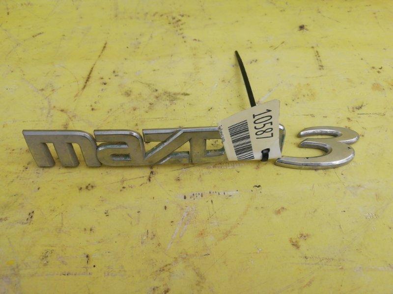 Эмблема Mazda Mazda 3 LF 2008 задняя