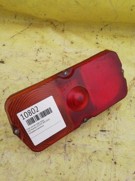 Стоп-сигнал Уаз Хантер 315195 409 2010 задний правый