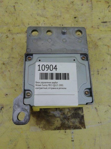 Блок управления аирбаг Nissan Sunny FB15 QG15DE 2001