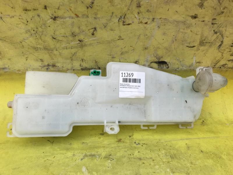 Бачок омывателя Mitsubishi Minica H42V 3G83 2010