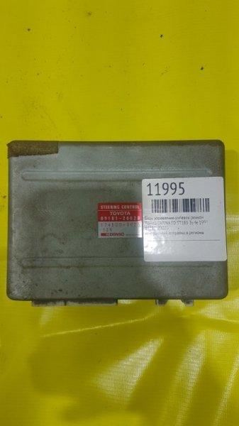 Блок управления рулевой рейкой Toyota Carina Ed ST183 3S-FE 1991