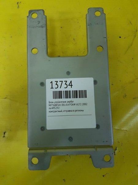 Блок управления аирбаг Mitsubishi Delica PD6W 6G72 2002