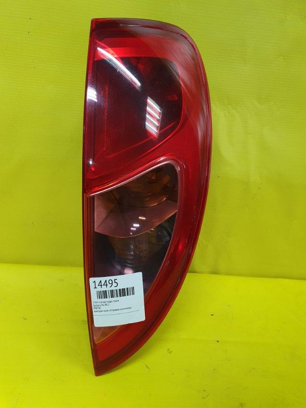Стоп-сигнал Subaru R2 RC1 задний правый