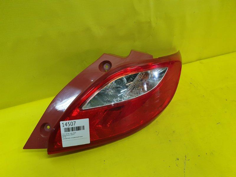 Стоп-сигнал Mazda Demio DE3FS задний правый