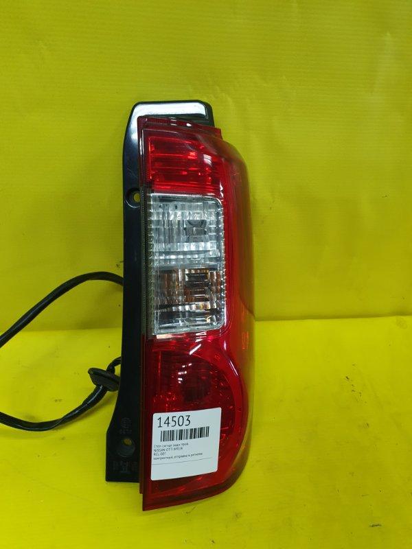 Стоп-сигнал Nissan Otti H91W задний правый