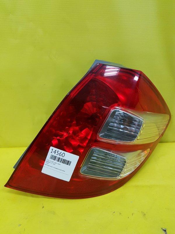 Стоп-сигнал Honda Fit GE6 задний правый