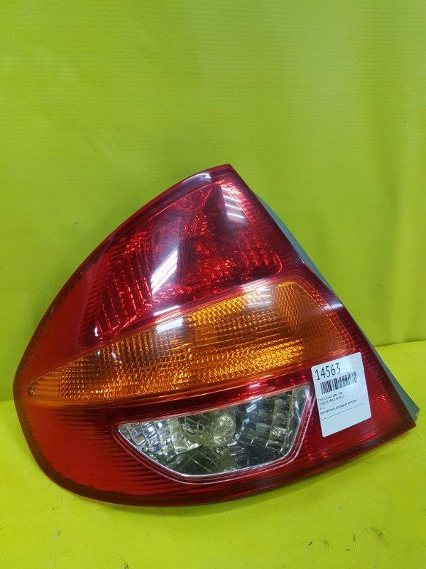 Стоп-сигнал Toyota Prius NHW10 задний левый