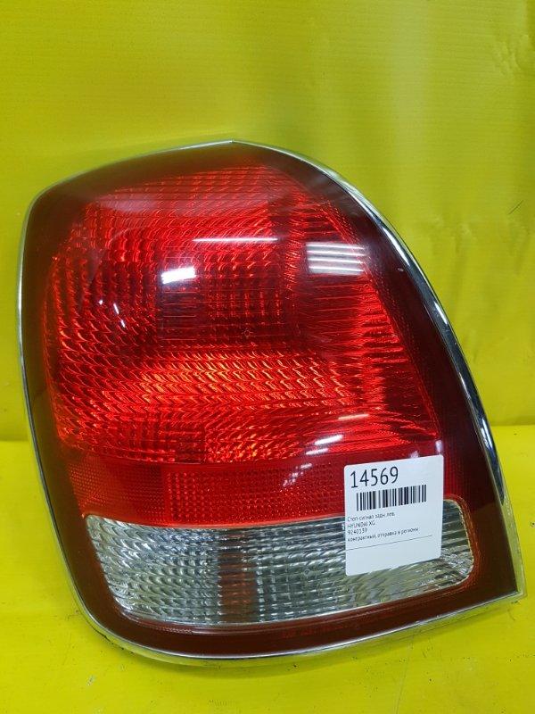 Стоп-сигнал Hyundai Xg задний левый