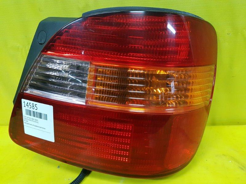 Стоп-сигнал Toyota Aristo JZS161 задний правый