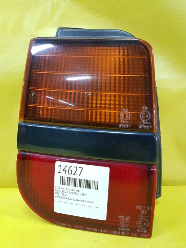Стоп-сигнал Mitsubishi Chariot N33W задний левый