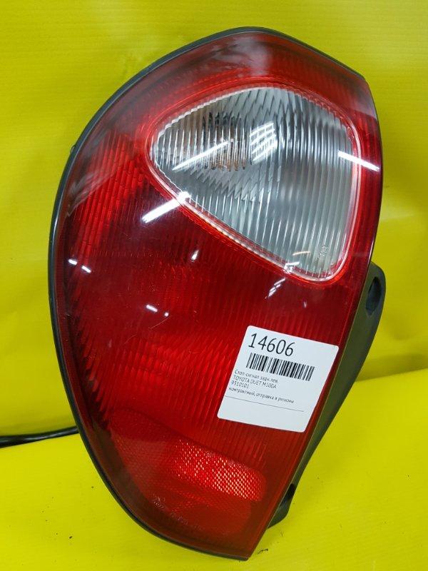 Стоп-сигнал Toyota Duet M100A задний левый