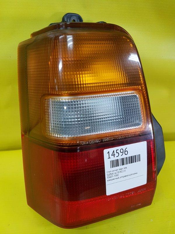 Стоп-сигнал Suzuki Alto HC11V задний левый
