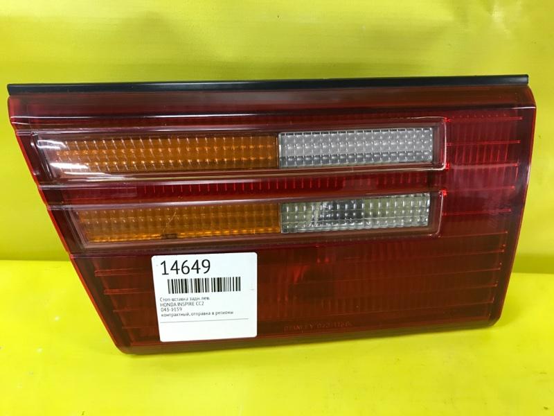 Стоп-вставка Honda Inspire CC2 задняя левая