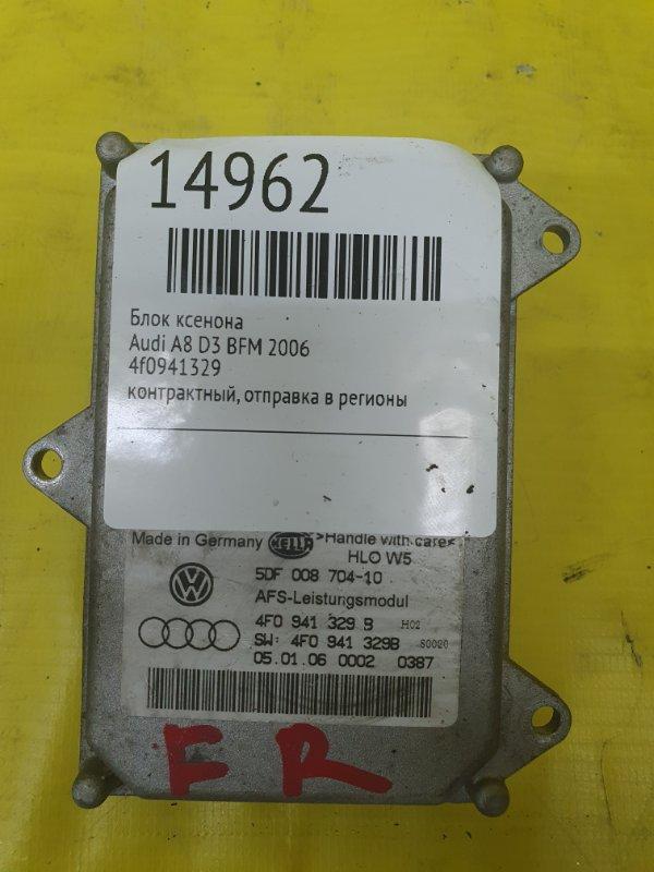 Блок ксенона Audi A8 D3 BFM 2006