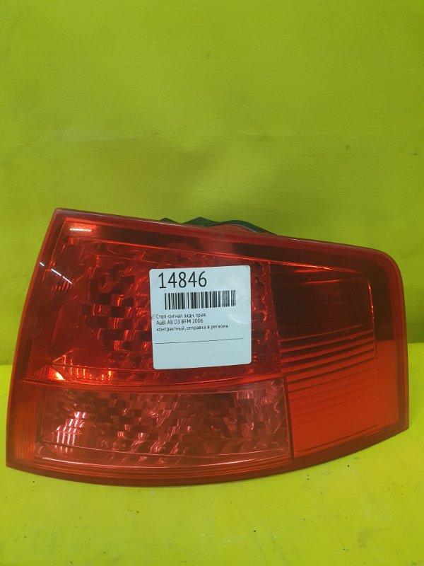 Стоп-сигнал Audi A8 D3 BFM 2006 задний правый