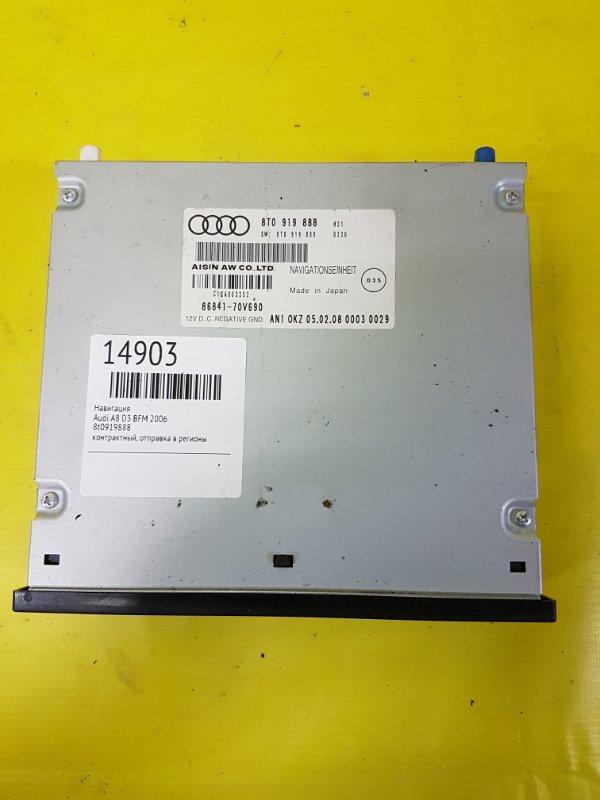 Навигация Audi A8 D3 BFM 2006