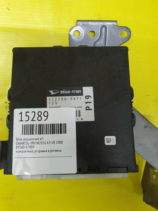 Блок управления efi Daihatsu Yrv M201G K3-VE 2000