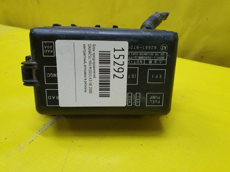 Блок предохранителей Daihatsu Yrv M201G K3-VE 2000