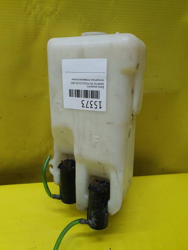 Бачок омывателя Daihatsu Yrv M201G K3-VE 2000