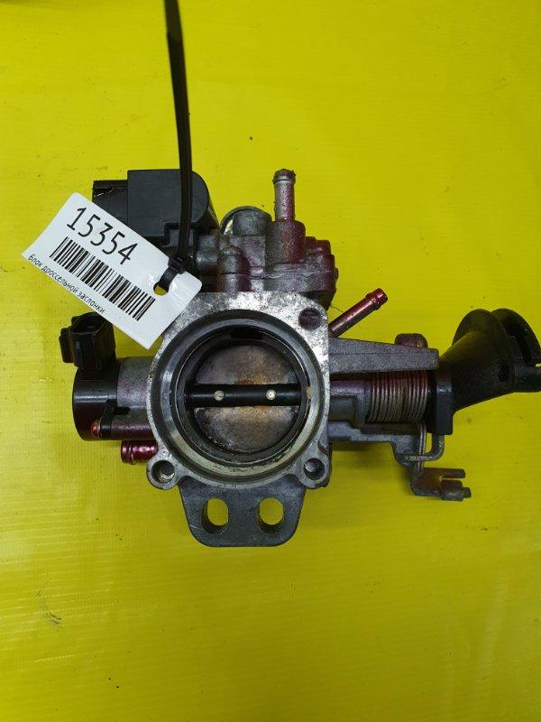 Блок дроссельной заслонки Daihatsu Yrv M201G K3-VE 2000