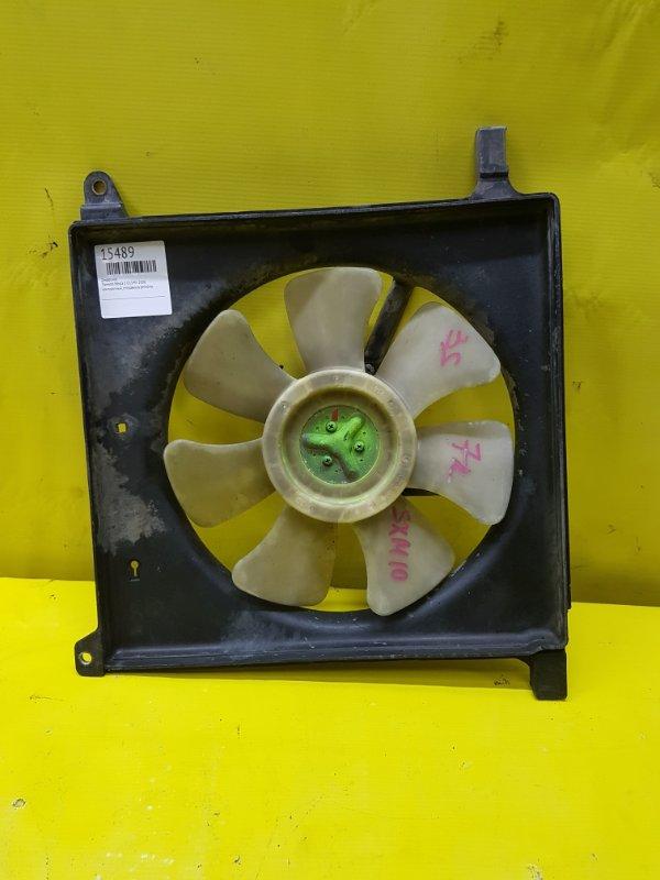 Диффузор Daewoo Nexia 1 G15MF 2006