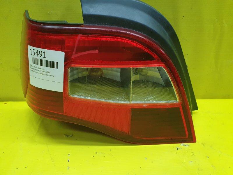 Стоп-сигнал Daewoo Nexia 2 F16D3 2009 задний левый