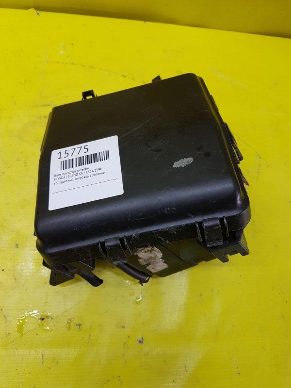 Блок предохранителей Honda Legend KA9 C35A 1996