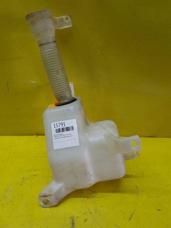 Бачок омывателя Honda Legend KA9 C35A 1996