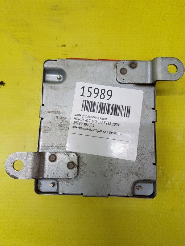 Блок управления акпп Honda Accord CF7 F23A 2001