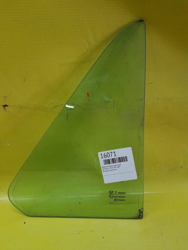 Форточка двери Газ Волга 3102 406 2007 задняя правая