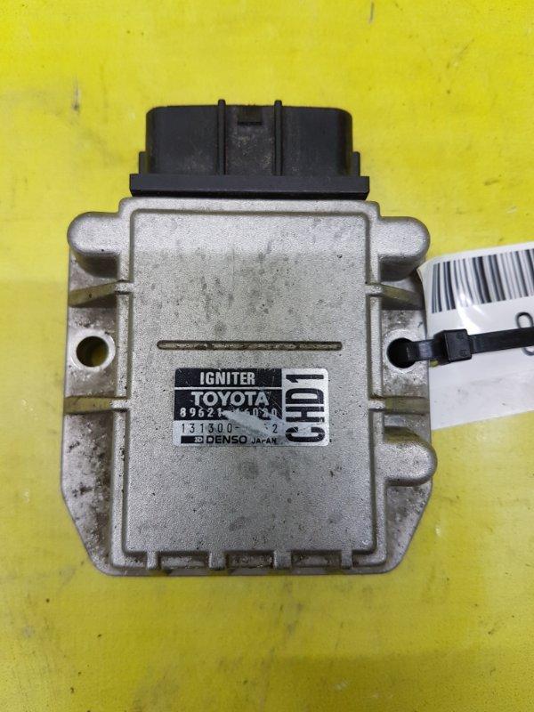Коммутатор Toyota Windom VCV11 4VZ-FE 1996